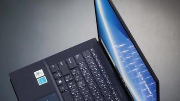 Asus ExpertBook B9 開箱評測:全球最輕870克重的14吋商務筆電