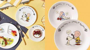 史努比粉準備開搶!《 康寧餐具》推出7款超童趣萌炸「SNOOPY史努比彩色經典復刻餐具」~拉麵碗、早餐組超搶手!