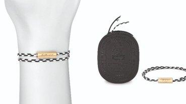 別在身上就能香噴噴?6 個超新奇「香水替代小物」髮帶、手環、別針通通有!