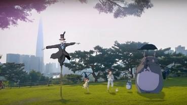 當宮崎駿電影的主角都活在現實世界,原來世界還是依然感動著的!
