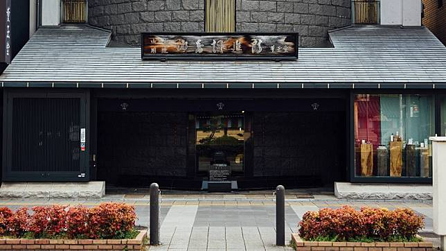負野李花是1594年創業的香木老舖「負野薰玉堂」現任社長的次女。(互聯網)