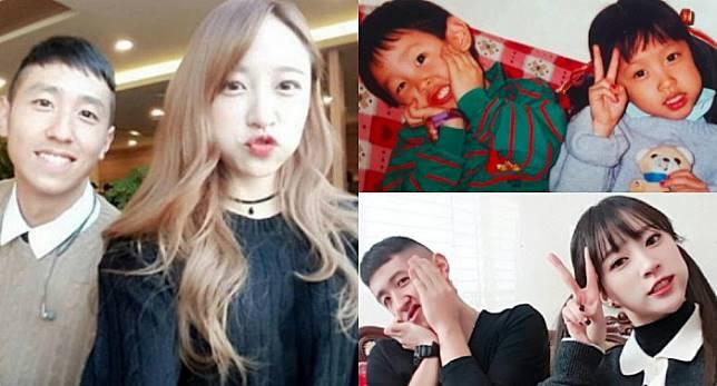 Ahn Tae Hwan dan Hani