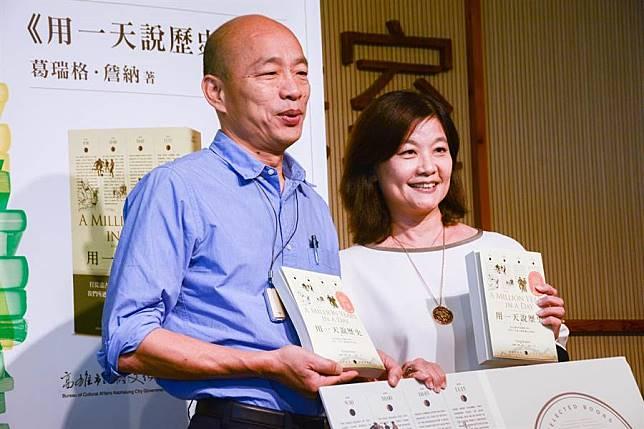 韓國瑜推薦7月好書:《用一天說歷史》
