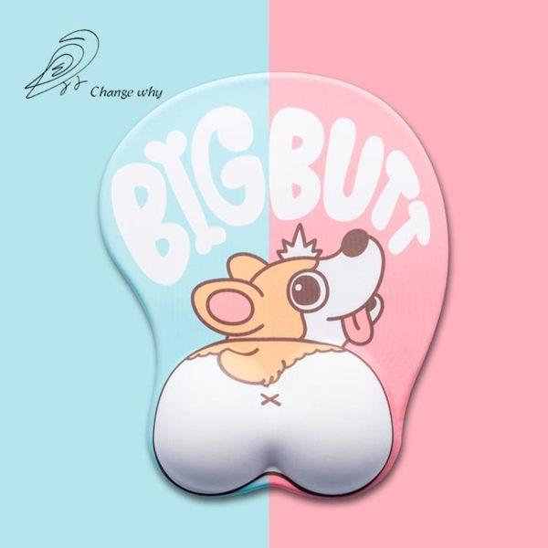 滑鼠墊 柯基護腕手托可愛卡通個性創意女生辦公加厚韓國萌物 - 古梵希