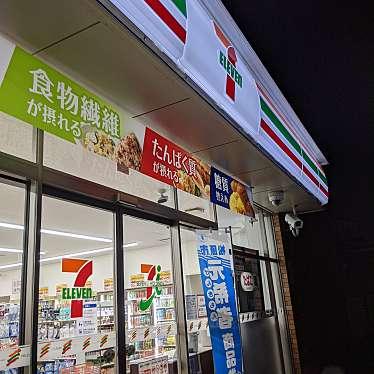 セブンイレブン 松原上田6丁目のundefinedに実際訪問訪問したユーザーunknownさんが新しく投稿した新着口コミの写真