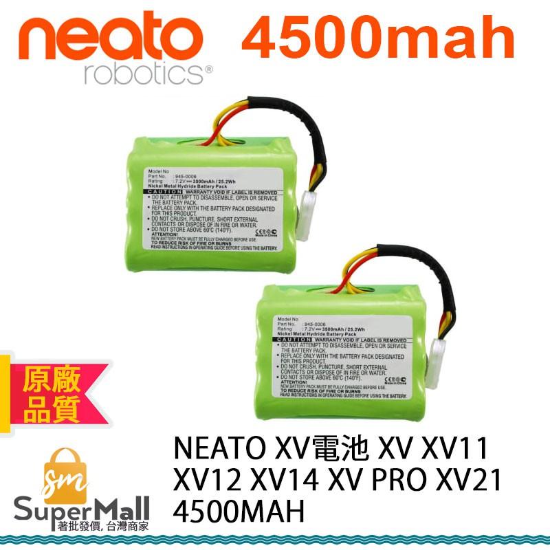 電池 適用於 NEATO XV XV XV11 XV12 XV14 XV PRO XV21 4500mah 原廠品質