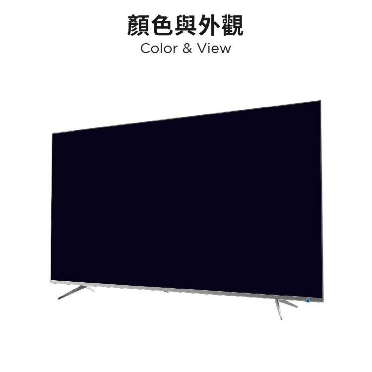 TCL 65P8M 65吋 4K 高畫質 智能液晶顯示器 Android 液晶電視 液晶 螢幕 顯示器 電視 三年保固