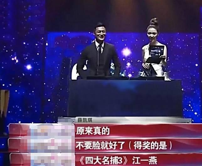 2015《華鼎獎》,薛凱琪是這樣介紹江一燕奪女配角的。