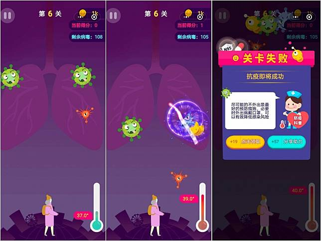 Chinese government backs Fruit Ninja-style game about killing viruses amid coronavirus outbreak