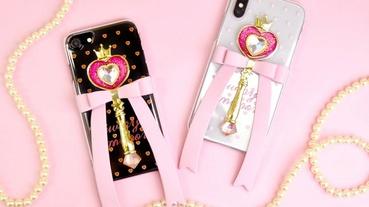 日本可愛雜貨Jewerylic mirror 讓你少女心大爆發!