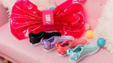 更綺麗夢幻的蝴蝶結 PUMA 推出 SUEDE BOW 鞋款