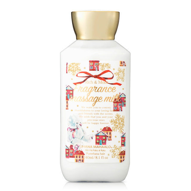 居家按摩香氛小物◆依偎你身邊◆白色耶誕的清晨◆啜飲著暖暖的水果茶