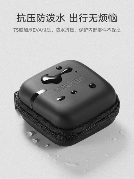 耳機收納盒 耳機手機線收納包U盤保護套數據線U盾SD內存卡充電器保護盒迷你多功能便攜