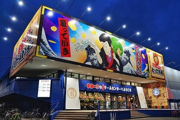 """Everyday Tottekiya"" ร้านตู้คีบตุ๊กตาเยอะที่สุดในญี่ปุ่นเปิดแล้ว!"