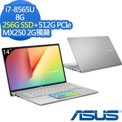 14吋 FHD i7-8565U 四核心 8G DDR4 512G+256G(已安裝) MX250 2G獨顯