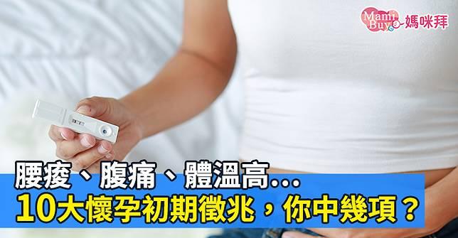 性 排卵 妊娠 可能 週間 日 一 前