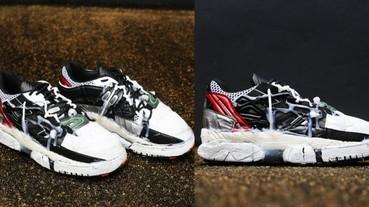 超逼人的球鞋新趨勢?解構大師 Maison Margiela 竟推出一雙「爛到爆」的球鞋!