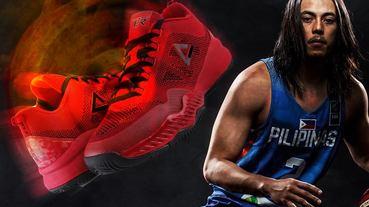 新聞分享 / 籃球界的愛快羅密歐 Peak 推出首款 Terrence Romeo 專屬戰靴 TR7