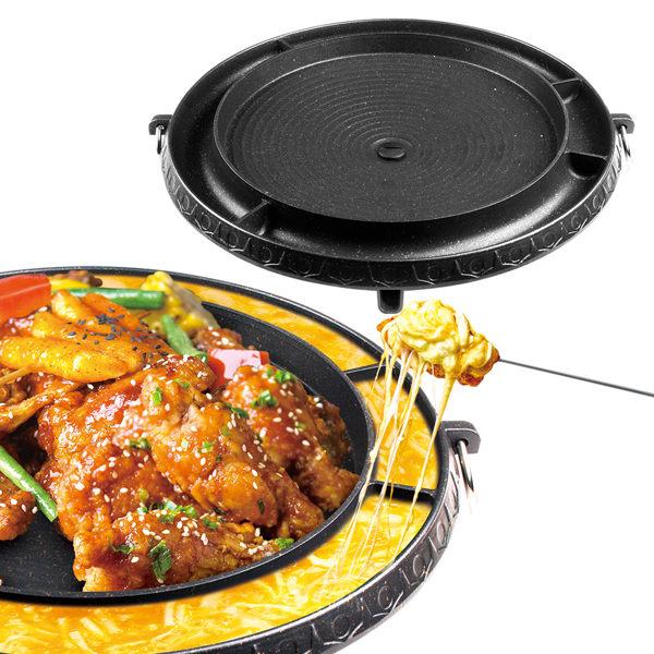 點秋香 韓啊路起司雞蛋燒烤盤(BFA4973)