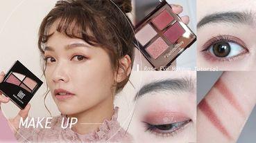 韓妞最愛「玫瑰色眼妝」教學!簡單4步驟,初學者也能零技巧,畫出高級眼妝!加碼玫瑰色眼影盤推薦~