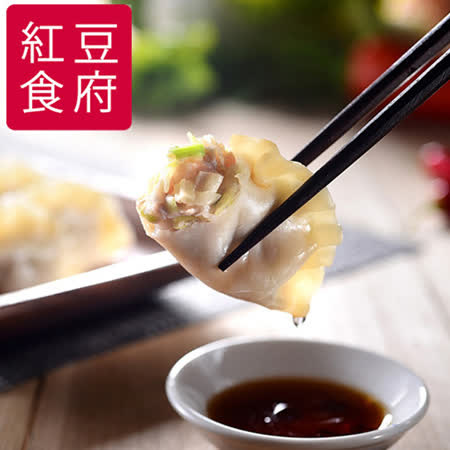 《紅豆食府SH》韭黃高麗菜豬肉水餃(25粒/盒,共兩盒)