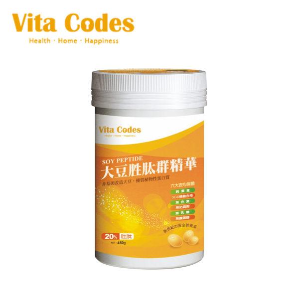 [Vita Codes 嚴選食品]大豆胜肽群精華 135g/罐