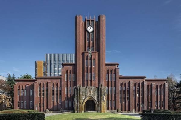 6 Universitas Terbaik di Jepang, Tak Main-main Standarnya!