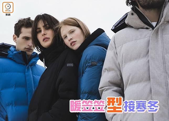 今個秋冬AIGLE就為男女裝系列推出多款羽絨外套,並用上一系列冰冷色彩呼應冰川主題。(互聯網)