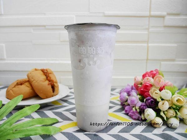 【內科飲料外送】Classic Milk #CM #啪啪奶 #台灣在地水果 #木瓜牛奶 #紅心芭樂 #現打果汁 #熱狗堡 (15).JPG