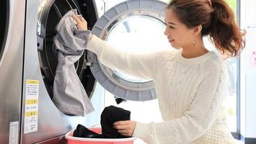 全家管很大!推出自助洗衣服務,結合 App 查詢免空等、洗衣 30 分鐘 190 元