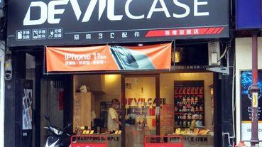 [手機]DEVILCASE惡魔鋁合金保護框 是舊愛也是新歡的手機防摔殼 也有iphone11全機包膜