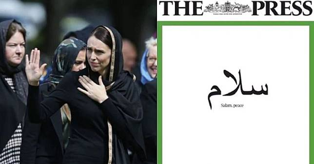 Pesan di halaman depan koran Selandia Baru ini curi perhatian