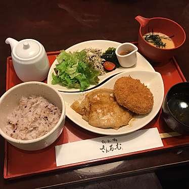 実際訪問したユーザーが直接撮影して投稿した歌舞伎町和食・日本料理さんるーむ 新宿サブナード店の写真