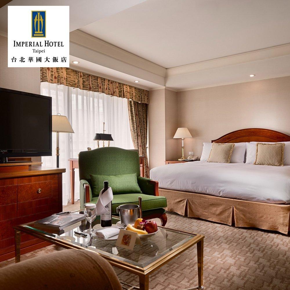 【電子票券】台北華國大飯店平日VIP行政樓層-貴賓豪華房雙人住宿券