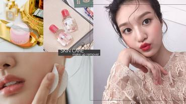 不同部位、不同妝容的卸妝重點!眼唇卸妝、臉部卸妝技巧,搞懂才是保養最重要關鍵