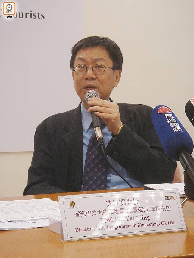 冼日明指如政府未能在1月前解決當前問題,農曆新年後或會爆發「倒閉潮」。