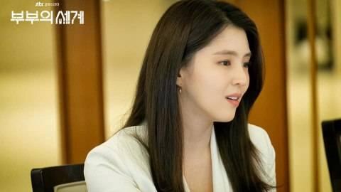 Kata 'Pelakor' Viral di Korea Akibat Komentar Netizen Indonesia untuk Han So Hee