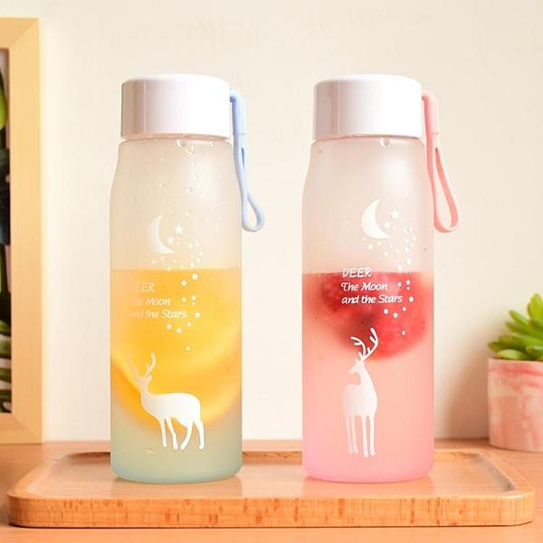 網紅水杯便攜夏天大容量水瓶塑料杯子Ins防摔耐高溫隨手杯女學生
