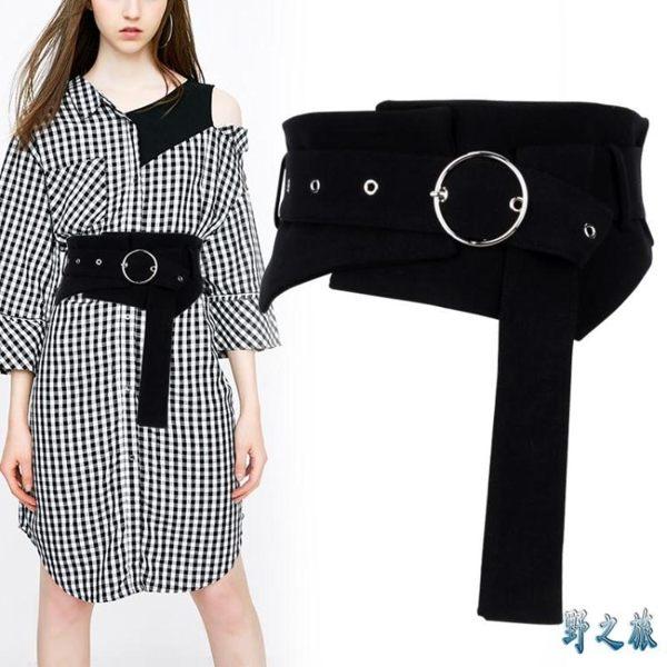 襯衫裝飾腰封女士綁帶寬腰帶配裙子牛仔簡約百搭黑色布料外搭WL84【野之旅】