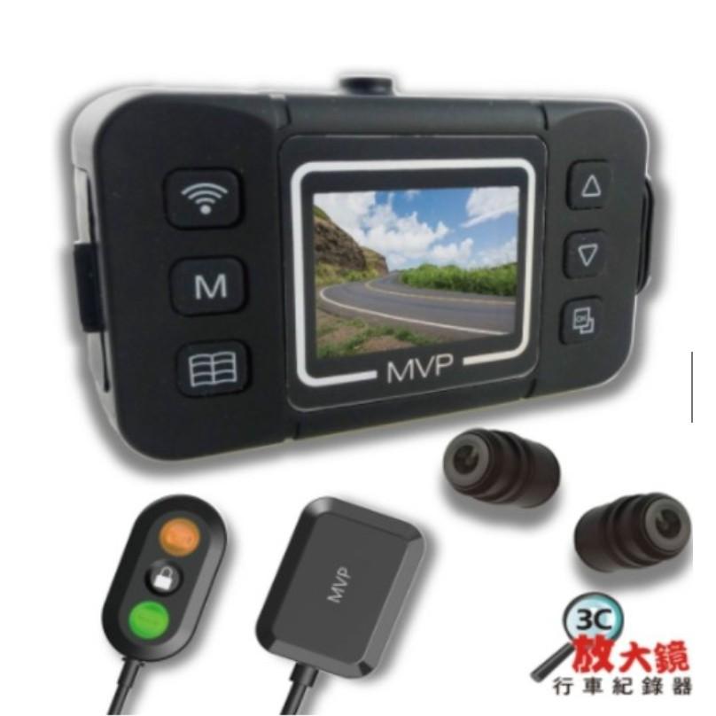 品牌:放大鏡全機保固一年/故障即換新品 FHD前後1080P雙鏡頭行車紀錄器 (全機抗干擾、防水)MVP D7-1080 雙鏡頭 附贈64G記憶卡❗❗ 獨 家 販 售 ❗❗✨前後1080P 獨立影像✨