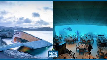 深入海底品嚐米其林餐廳 挪威水下餐廳Under