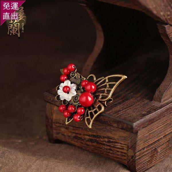 胸針 貝殼民族風配飾裝飾品復古別針胸針毛衣大衣蝴蝶紅胸花