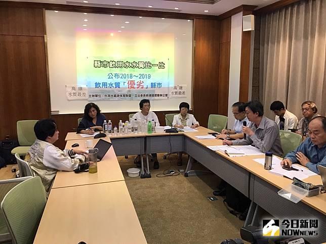 ▲台灣水資源保育聯盟今(24)日公布,去年1月至今年7月,各縣市的自來水水質評比。(圖/記者賴志昶攝)