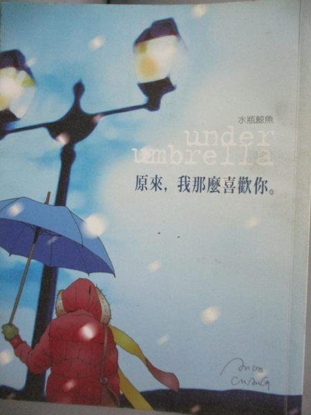[ISBN-13碼] 9789861791166 [ISBN] 9861791167