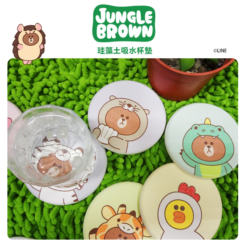 jungle彩繪系列偽裝在可愛動物裡的熊大與莎莉快來收服他~ 10款任選 (一組2入同款式) 品名:珪藻土吸水杯墊 尺寸:10*10*0.9cm 材質:天然珪藻土植物纖維 顏色:如圖文介紹 用途:杯墊