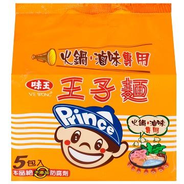 《味王》王子 火鍋滷味麵( (5包/袋)