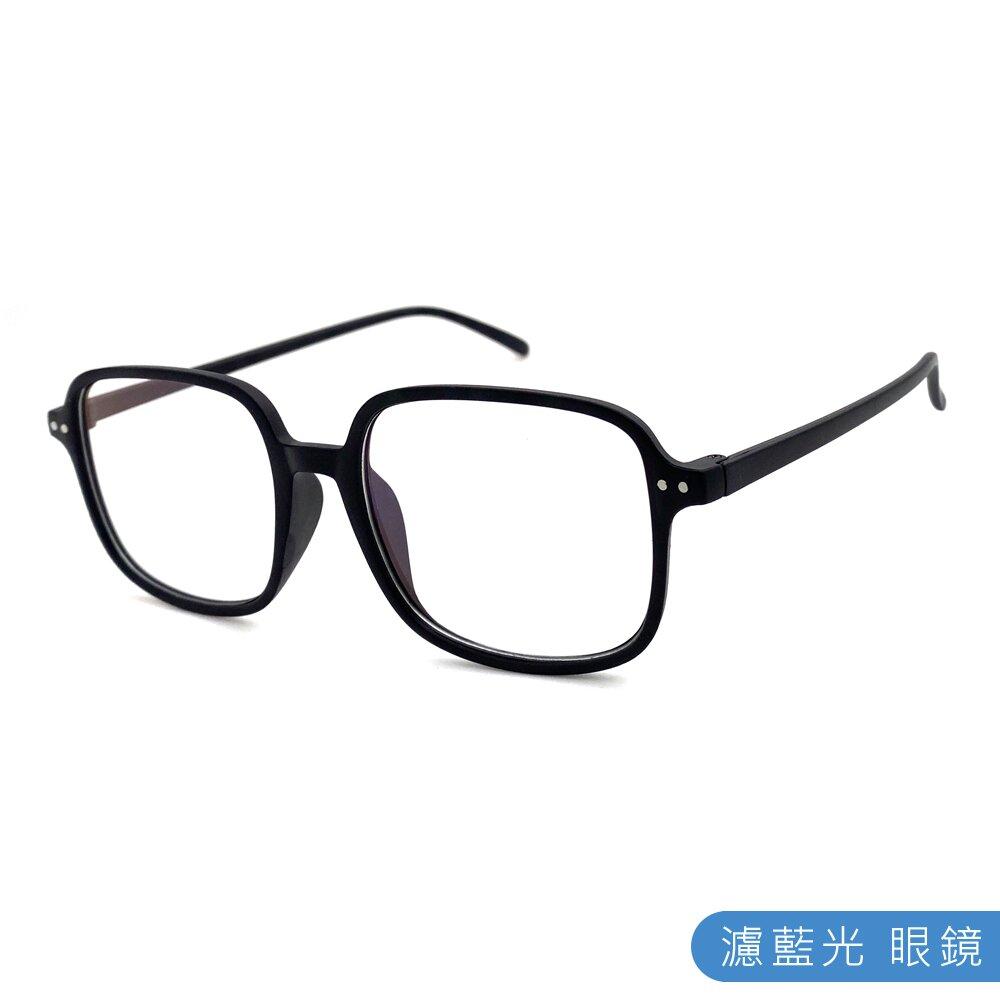 濾藍光眼鏡 網紅復古 無度數平光眼鏡 抗UV(192805)