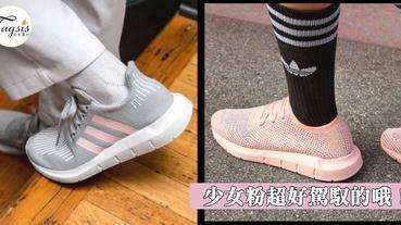 連鞋底都是粉紅色的!adidas復古經典款,平時的大叔個性也漸漸出現少女心!