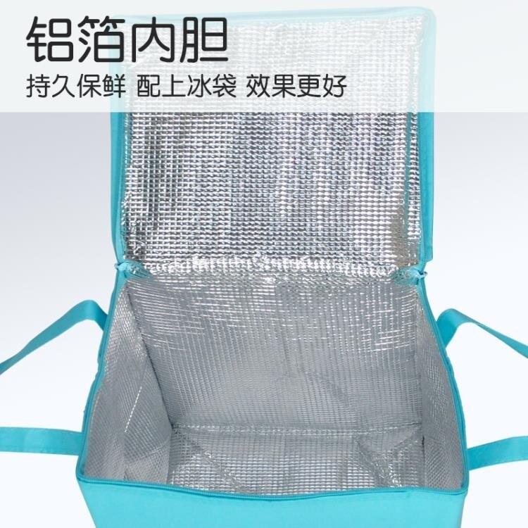 七秀 蛋糕保溫保冷袋 鋁箔加厚大號便攜式冷凍食品快遞野餐收納包