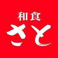 和食さと 三田ウッディタウン店
